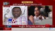 Private hospitals demand government to pay dues in Hyderabad - TV9 [HD] (Video)