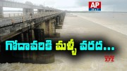 Dowleswaram Barrage Filled With Flood Water  [HD] (Video)