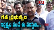 Minister Vellampalli Srinivas and VMC Commissioner Visits Flood Effected Areas  [HD] (Video)