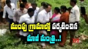 Ex-Minister Nakka Anand Babu Visits Flood Affected Areas  [HD] (Video)