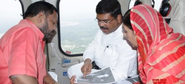 Bhubaneswar: Union Petroleum and Natural Gas and Steel Minister Dharmendra Pradhan conducts aerial survey of Odisha's flood affected districts of Balangir, Boudh and Subarnapur, on Aug 17, 2019. (Photo: IANS)