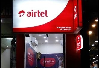 FSS implements its reconciliation solution in Airtel bank