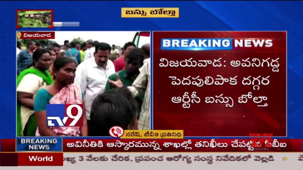 Bus falls into a canal , 10 injured Vijayawada - TV9 [HD] (Video)