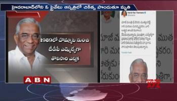 Siddipet MLA Harish Rao Exclusive Interview [HD] (Video