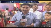 Ganesh Chaturthi Celebrations in Chittor and Rajahmundry [HD] (Video)