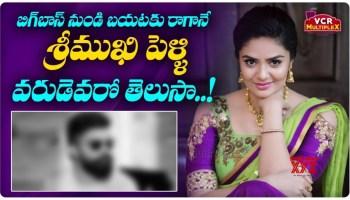 Bigg Boss Telugu 3 Day 41 Highlights By VCR Multiplex [HD