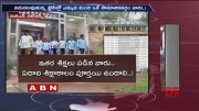 Focus on Rajahmundry Central Jail [HD] (Video)
