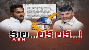 Exclusive Interview with MLA Harish Rao [HD] (Video