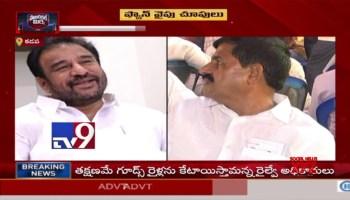 Political Mirchi Masala News From Telugu States - TV9 [HD