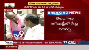 TS Assembly to continue till 22nd September - TV9 [HD