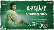 Muni Video Song | Magamuni | Arya | Santhakumar | Mahima Nambiar, Indhuja | S S Thaman (Video)