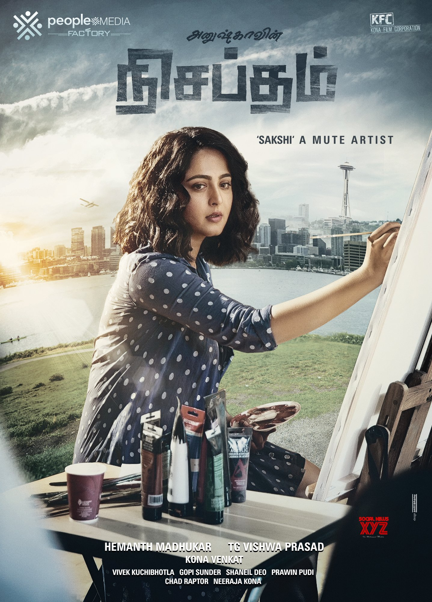 Anushka Shetty's First Look HD Posters And Still From Nishabdham