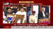 Bandaru Dattatreya takes oath as Himachal Governor - TV9 [HD] (Video)