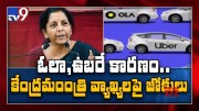 Millennials' preference for Ola, Uber is affecting auto sector : FM Sitharaman - TV9 [HD] (Video)