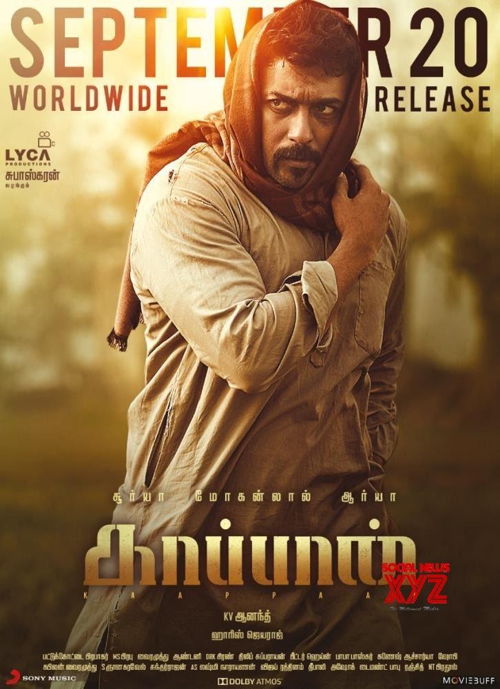 Suriya's Kaappaan Movie New Release Date Poster - Social News XYZ