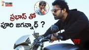 Prabhas Upcoming Project with Puri Jagannadh?  [HD] (Video)