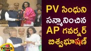 AP Governor Biswabhusan Harichandan Honour To World Champion PV Sindhu  [HD] (Video)