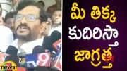 TDP Leader Somireddy Chandramohan Reddy Serious Warning To YCP Leaders  [HD] (Video)