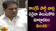Working President KTR Slams Congress Leaders In Assembly Session  [HD] (Video)