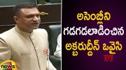 Akbaruddin Owaisi Heated Speech Over Sewage Problems In Hyderabad  [HD] (Video)