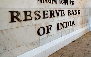 RBI's MPC to maintain rates, accommodative stance