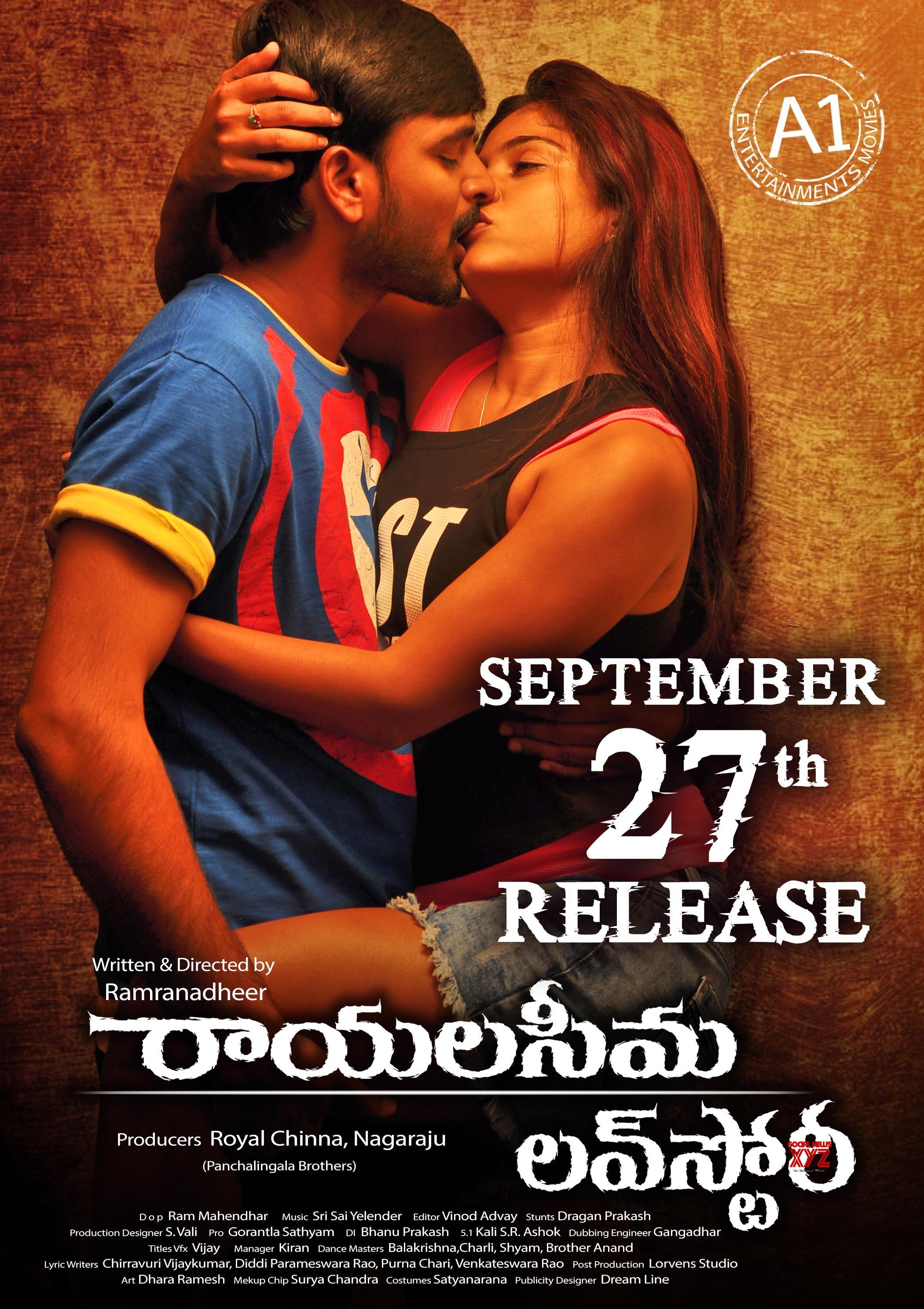 Rayalaseema Love Story Movie Hot Hd Posters Social News Xyz