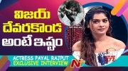 Exclusive Interview With RDX Love Movie Actress Payal Rajput  [HD] (Video)