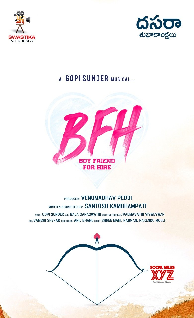 Boy Friend For Hire Movie Dussehra Wishes Poster
