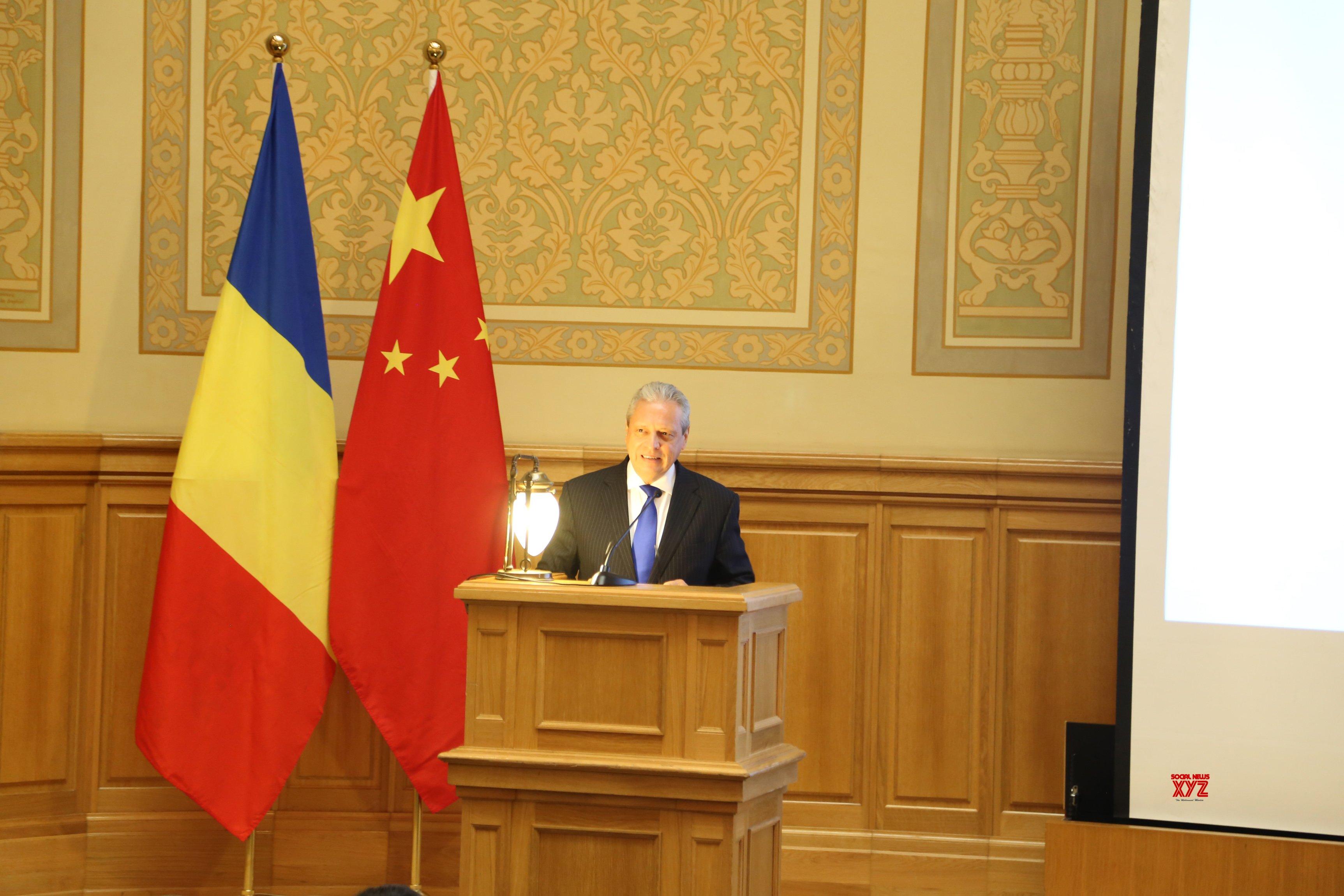 ROMANIA - BUCHAREST - CHINA - DIPLOMATIC RELATIONS - SEMINAR #Gallery