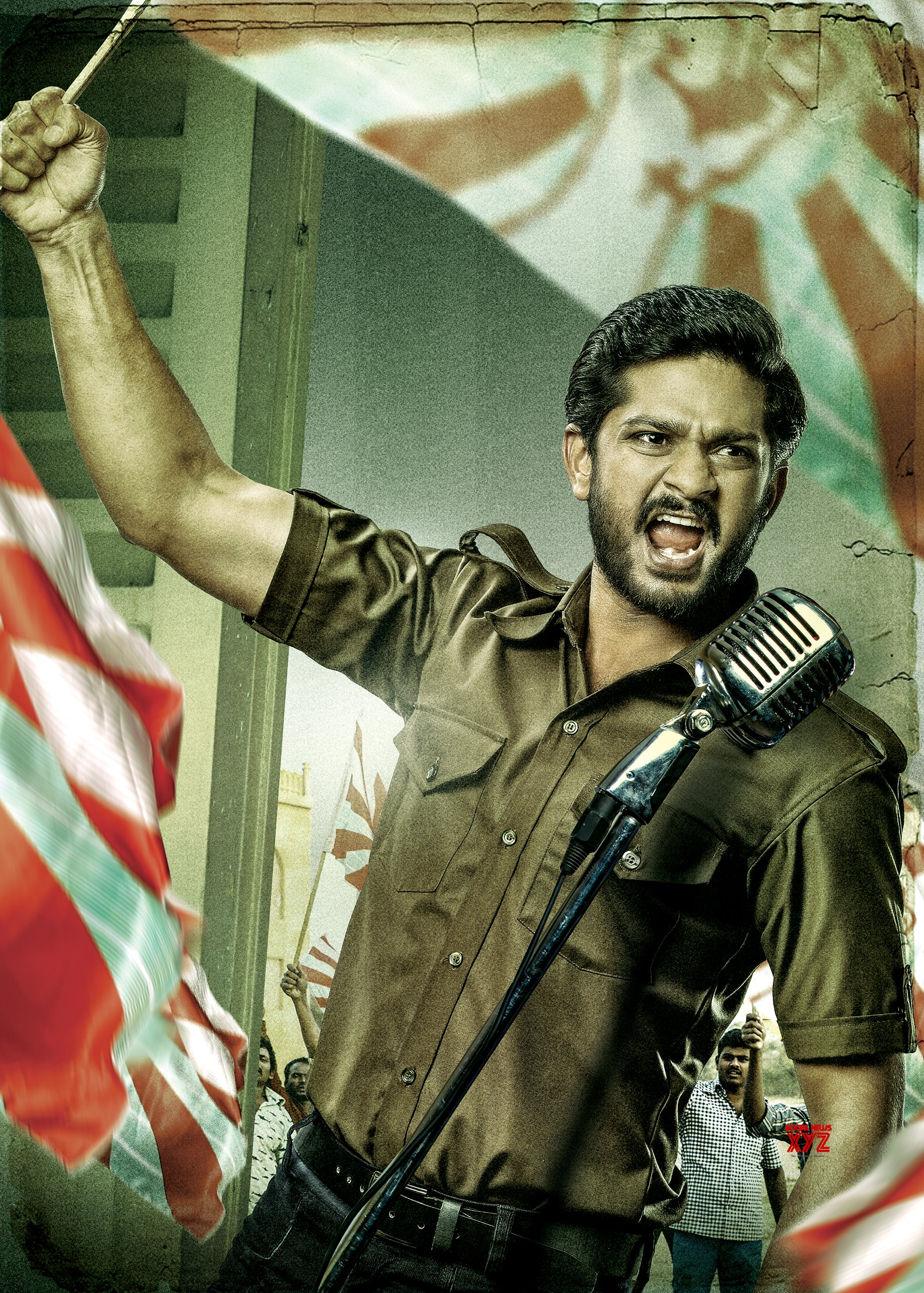 George Reddy Trailer Gets Excellent Response