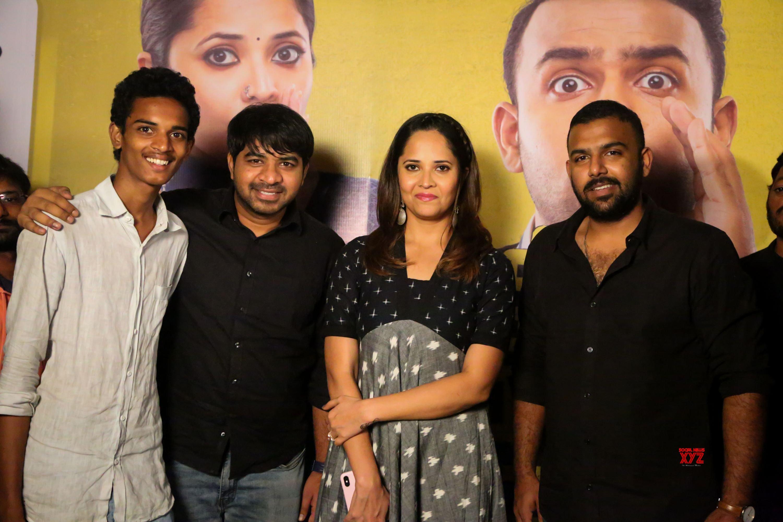 Meeku Mathrame Chepta Movie Team Vijayawada Tour HD Gallery