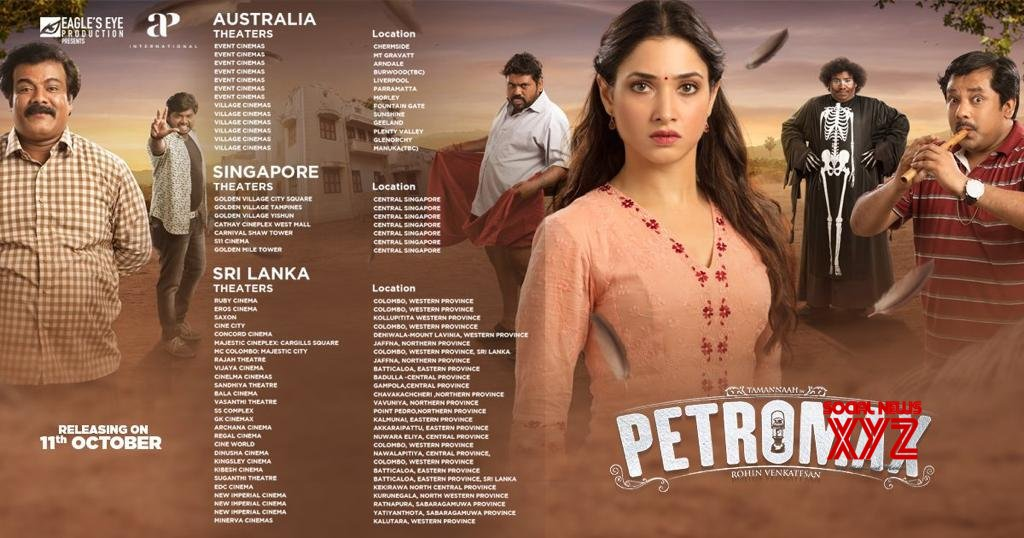Tamannaah's PetroMax Movie Overseas Theaters List Posters