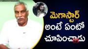 Sye Raa Narasimha Reddy Movie is Outstanding  [HD] (Video)