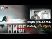 JD Chakravarthy MMOF Movie Latest Update