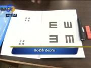 10 PM | Ghantaravam | News Headlines | 9th October 2019 | ETV Andhra Pradesh [HD] (Video)