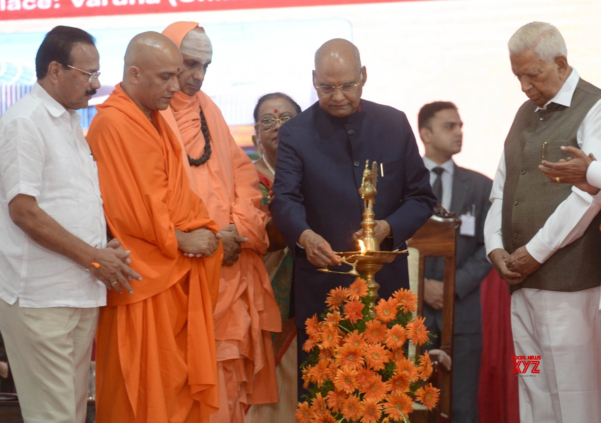 Mysuru: President Kovind inaugurates JSS Academy of Higher Education and Research new campus (Batch - 2) #Gallery