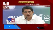 political fight in AP over power finance issue - TV9 [HD] (Video)
