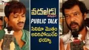 Vadaladu Movie Public Talk  [HD] (Video)