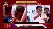 More logistics parks to come up around Hyderabad : KTR - TV9 [HD] (Video)