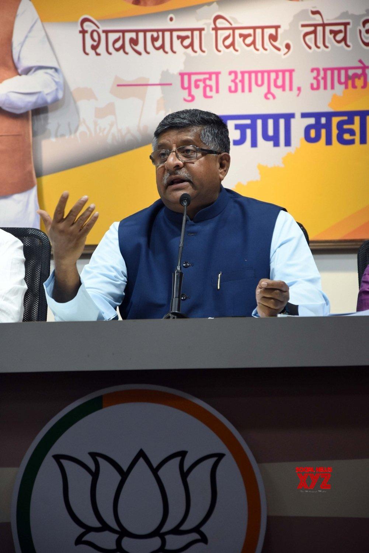 Mumbai: Ravi Shankar Prasad's press conference #Gallery