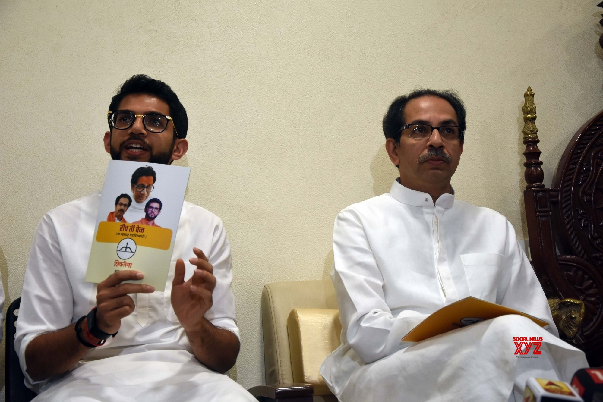 Mumbai: Maharashtra Assembly polls - Shiv Sena releases election manifesto #Gallery