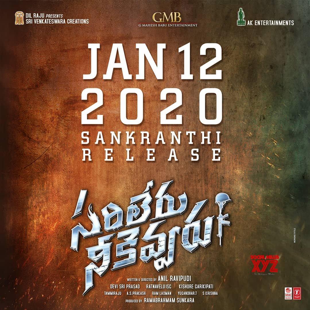 Mahesh Babu's Sarileru Neekevvaru Movie To Release On January 12th