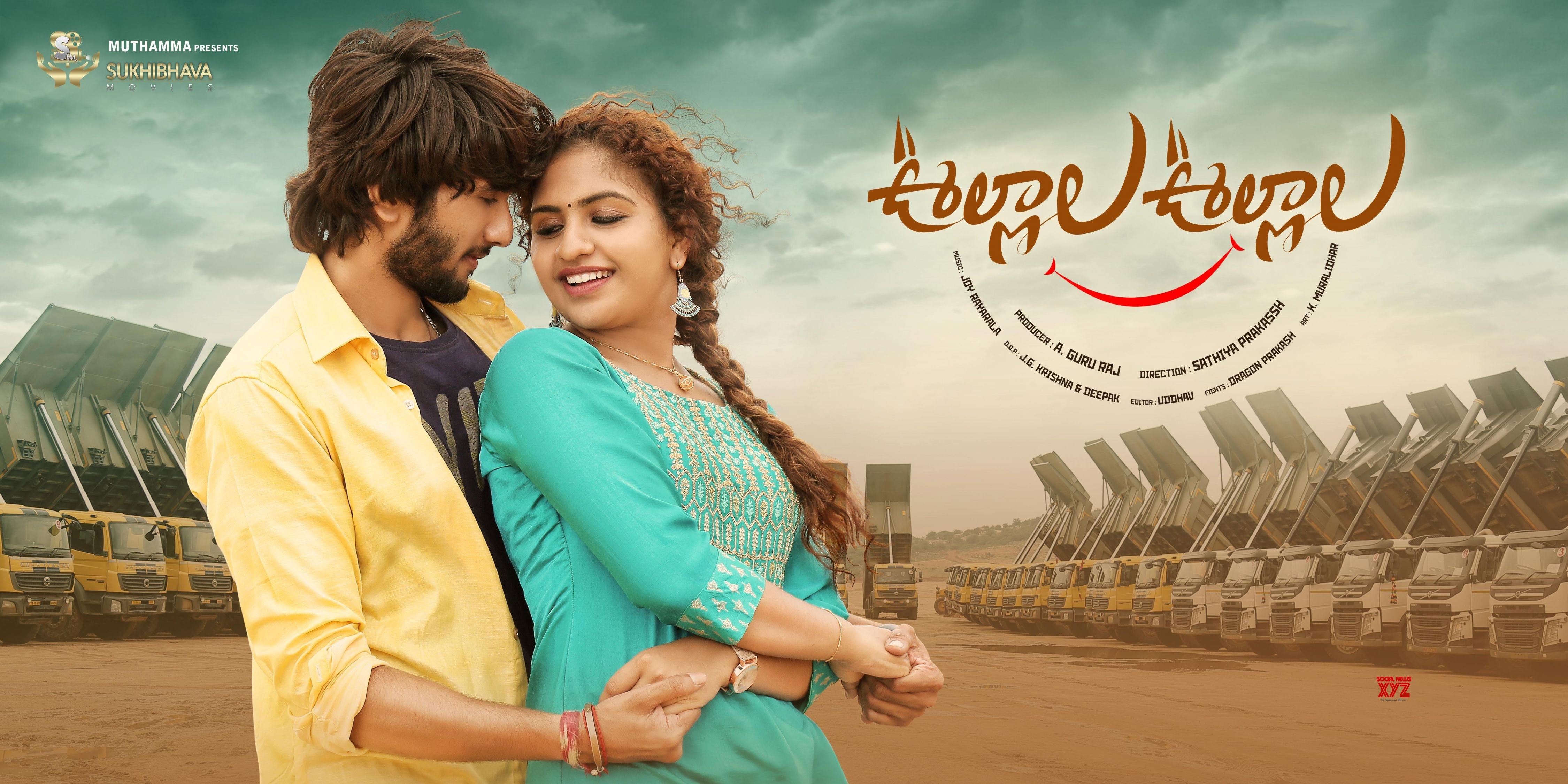 Ullala Ullala Movie First Look HD Poster