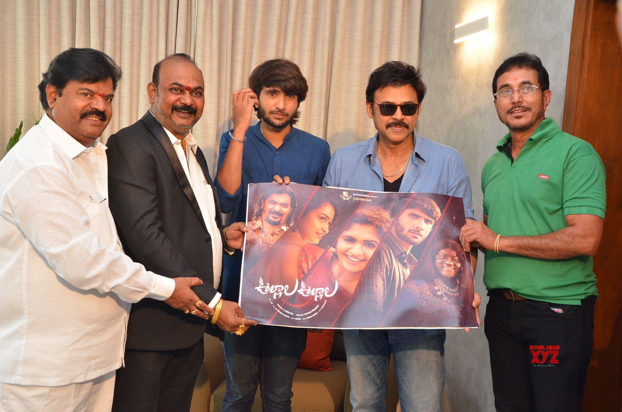 Venkatesh Launches Ullala Ullala Movie Teaser - Gallery