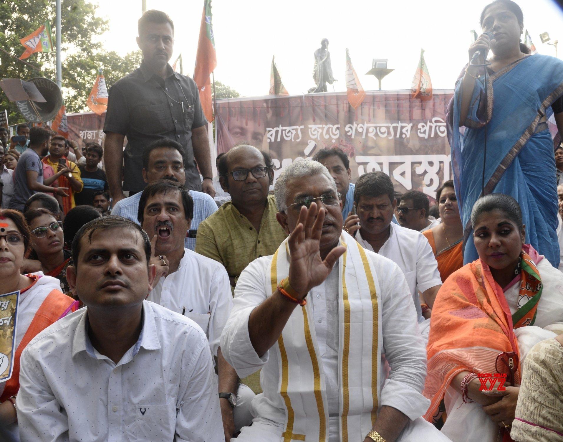 Kolkata: BJP demonstration against the killing of three members of a family #Gallery