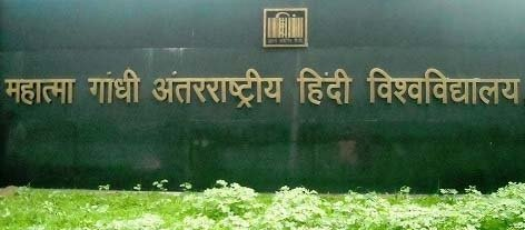Maha varsity expels SC scholars for writing to PM