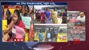 RTC Workers Silent Protest at Hanamkonda  [HD] (Video)