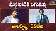 Nandamuri Balakrishna  [HD] (Video)