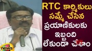 Puvvada Ajay Kumar About Govt Precautions For Passengers Over TSRTC Strike  [HD] (Video)