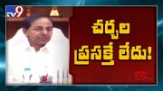 No more talks with striking RTC employees : CM KCR - TV9 [HD] (Video)